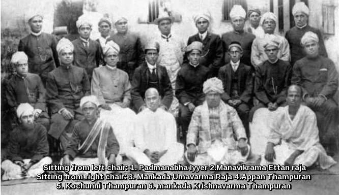 Samajam history