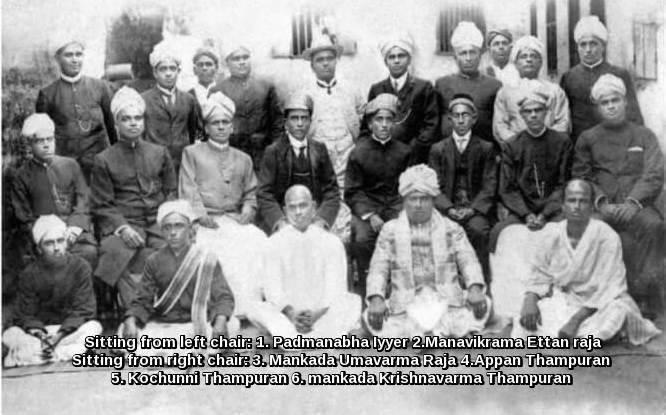 samajam history Keraleeya ayurveda samajam founder members