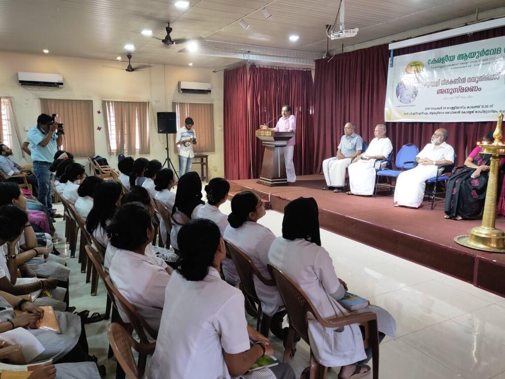 Poomulli Neelakandan Namboothiripad - Remembrance held on 9th November, 2018