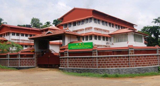 pnnm college